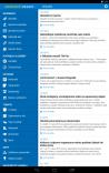 Mobilní aplikace, menu